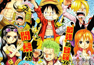 Onepieceparty
