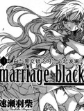Marriage Black